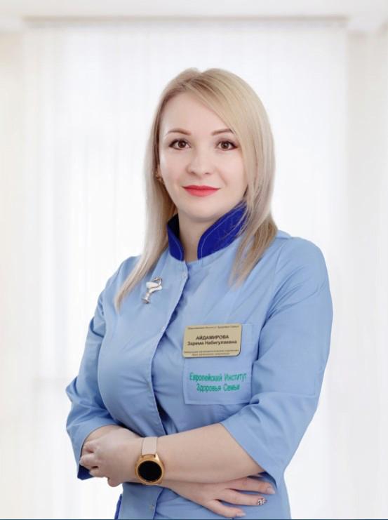 Айдамирова Зарема Набигулаевна : Заведующая офтальмологическим отделением. Врач офтальмолог, микрохирург