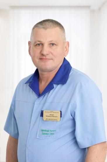 Ильин Владимир Иванович : Врач хирург, маммолог,врач ультразвуковой диагностики