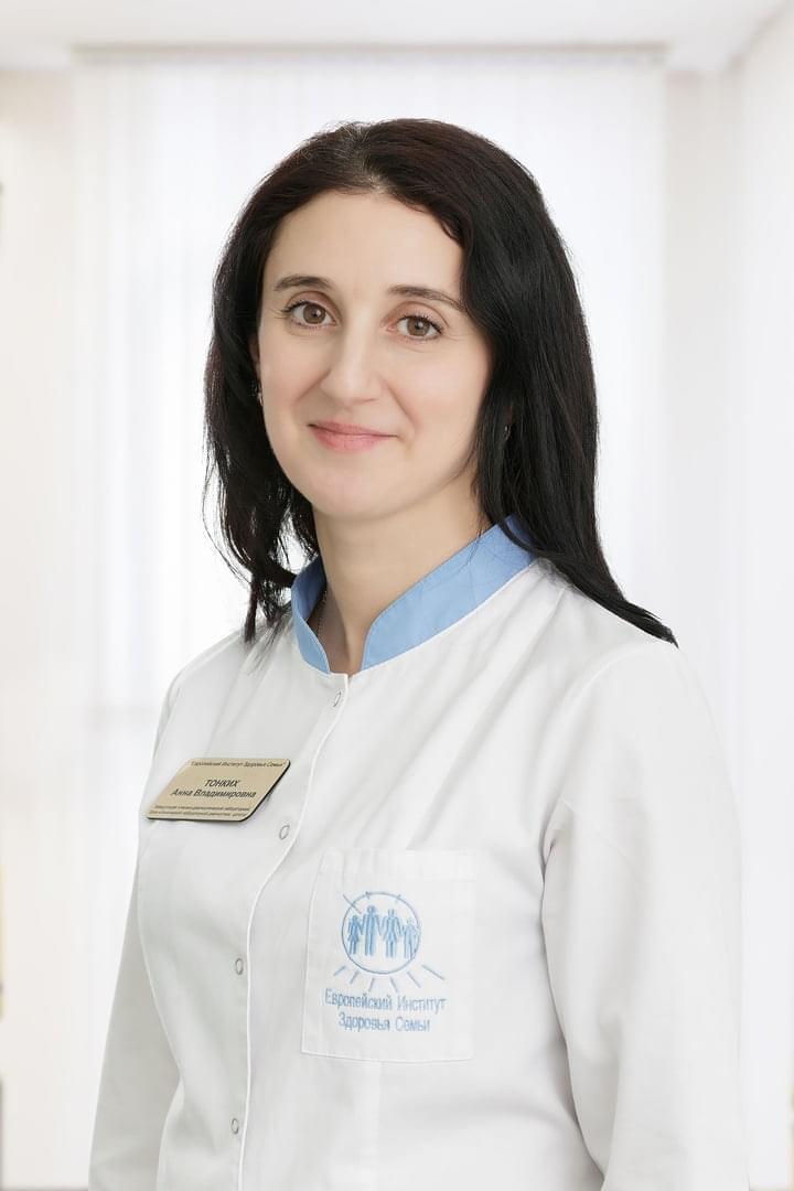 Тонких Анна Владимировна -  Заведующая клинико-диагностической лабораторией. Врач клинической лабораторной диагностики
