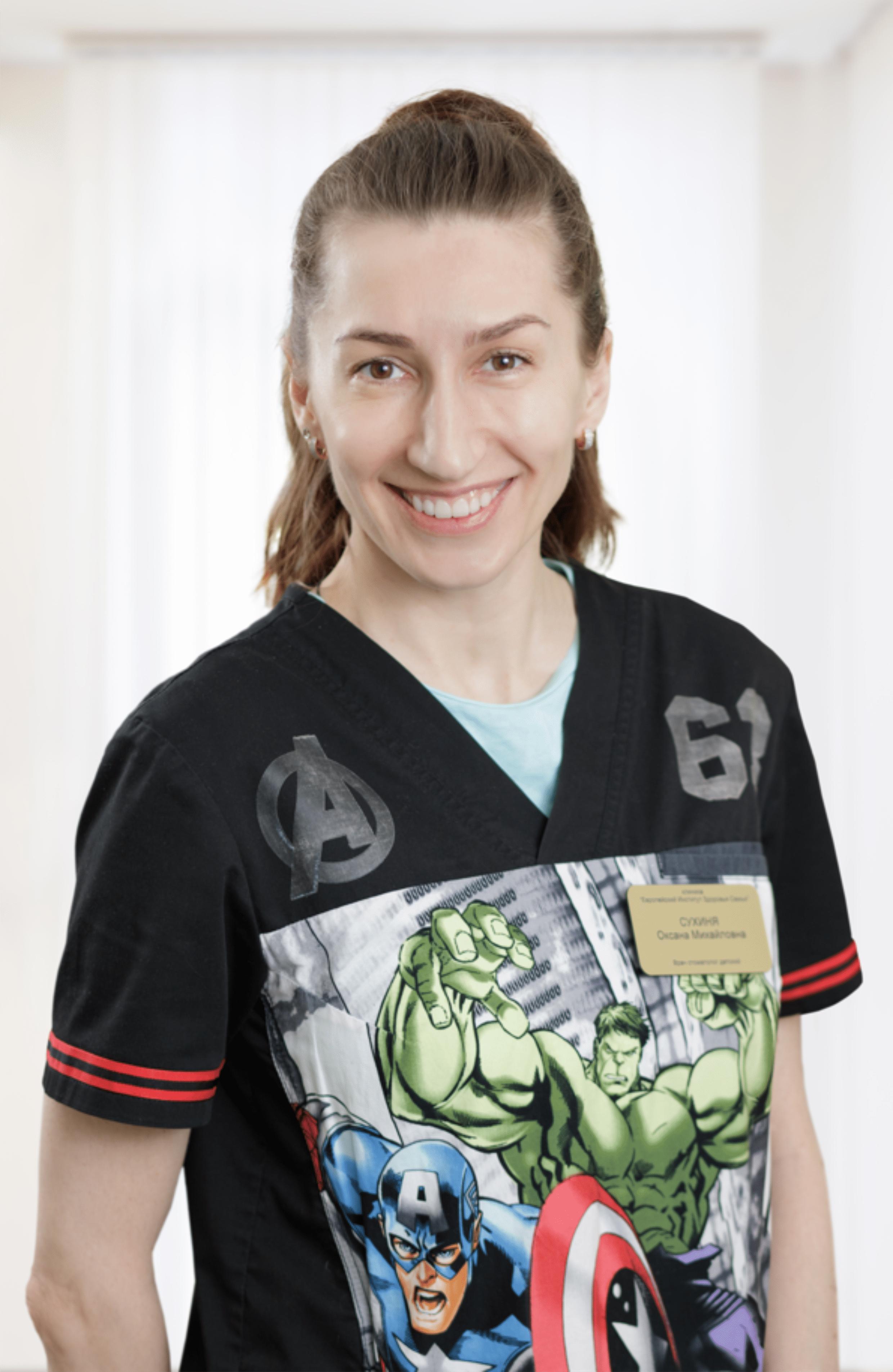 Сухиня Оксана Михайловна : Врач стоматолог-терапевт(детский)