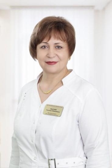 Лысова Татьяна Яковлевна - Врач акушер-гинеколог, врач ультразвуковой диагностики