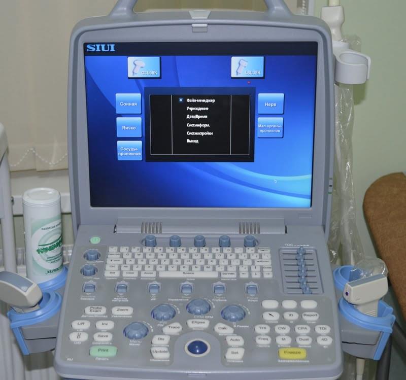 Ультразвуковой аппарат Apogee 1100