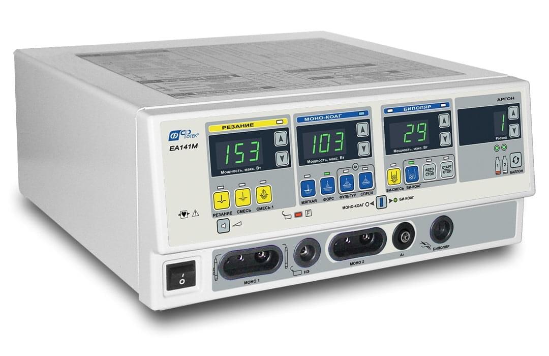 Высокочастотный электрохирургический аппарат ФОТЕК ЕА141М (электрокоагулятор)