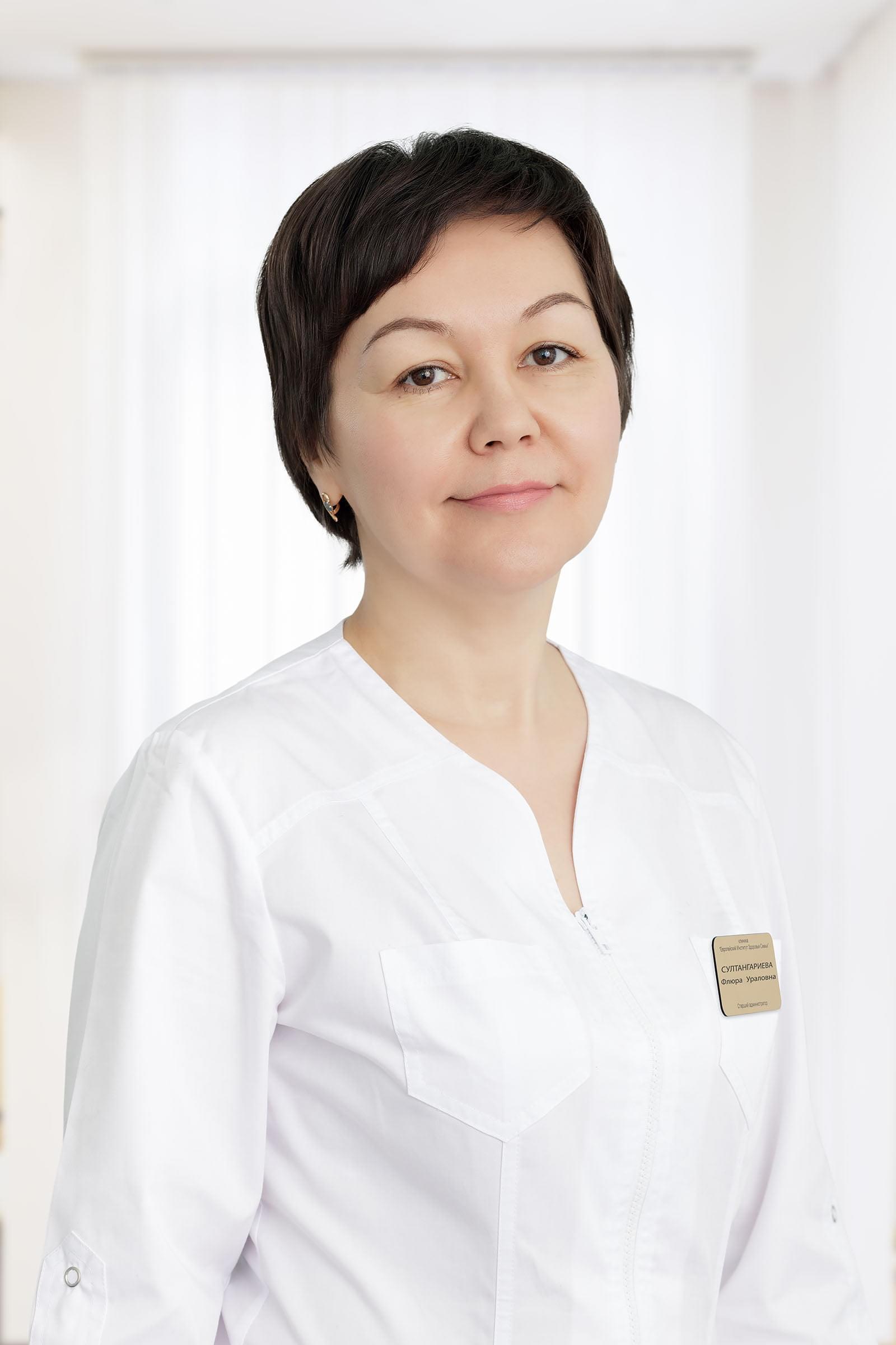 Султангариева Флюра Ураловна : Эндокринолог высшей категории, врач ультразвуковой диагностики.