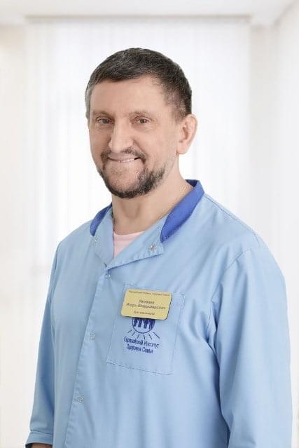 Яковлев Игорь Владимирович : Врач анестезиолог-реаниматолог, 1 квалификационная категория